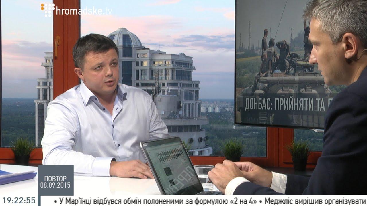 Смотреть канал Громадське ТВ прямой эфир онлайн