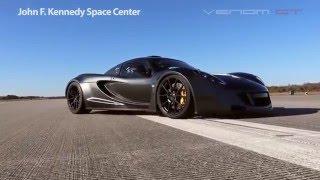 Самый быстрый автомобиль в мире Hennessey Venom GT(Самый быстрый автомобиль в мире Hennessey Venom GT Скорость 450 км/ч., 2016-05-13T12:15:21.000Z)