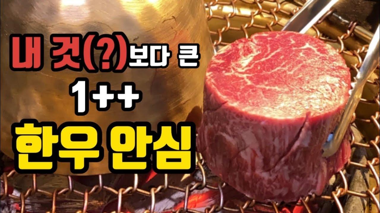 청담 '뜨락' - 수요미식회에서 극찬한 한우 맛집