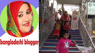 Bangladeshi blogger,  Bangladeshi vlogger somi, fast blog,  today simple shopping