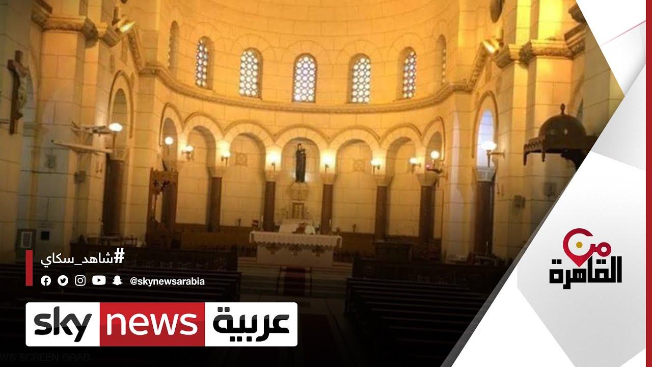 كنيسة البازيليك..نموذج مصغر من كاتدرائية آيا صوفيا وسط القاهرة|  من القاهرة  - 19:58-2021 / 2 / 13