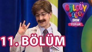 Güldüy Güldüy Show Çocuk 11. Bölüm Tek Parça Full HD (30 Eylül Cuma)