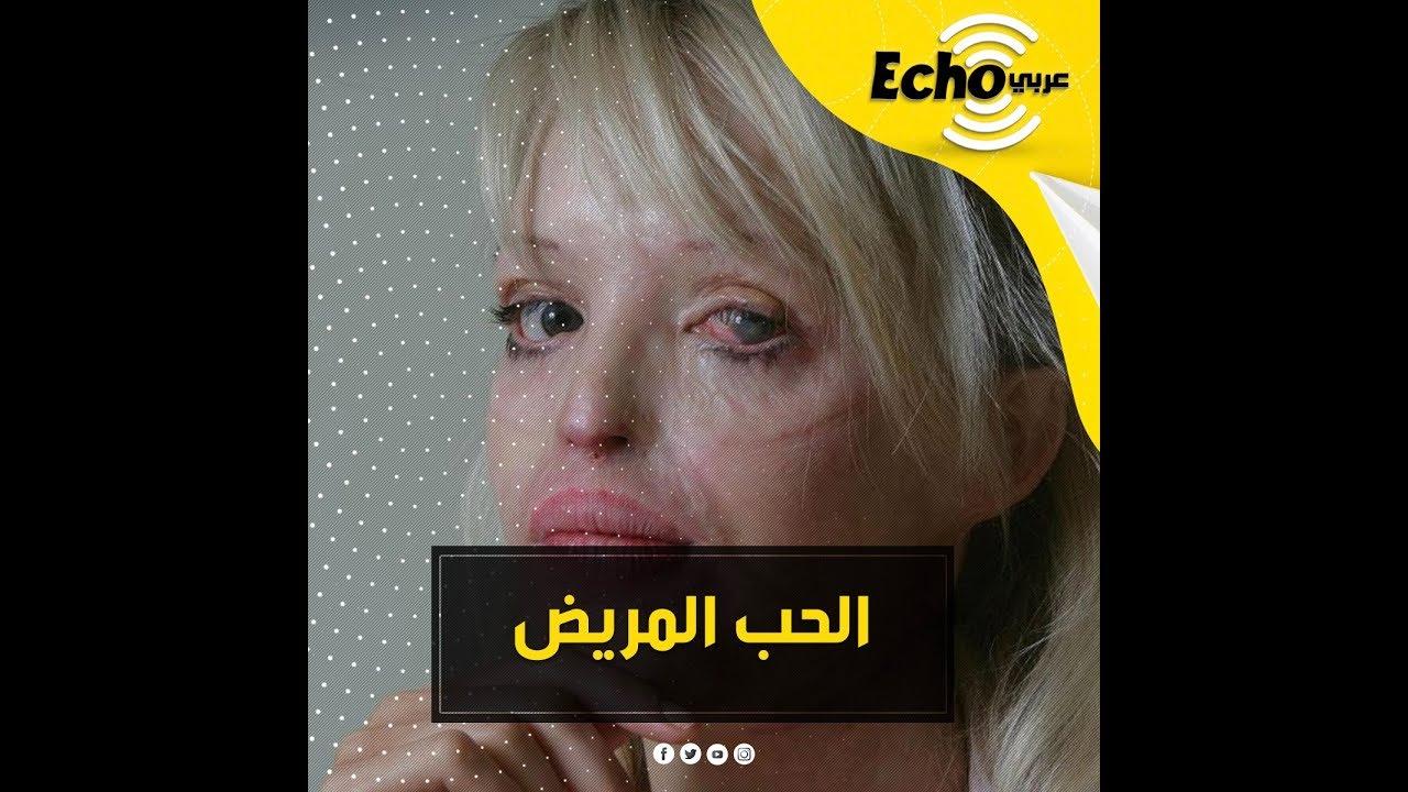 كاتي بيبر.. قصة المذيعة وعارضة الأزياء التي انتقم منها خطيبها بأبشع الطرق