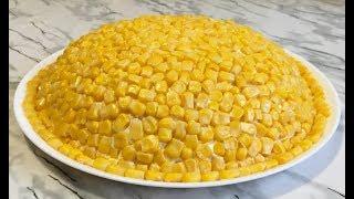 Новый Салат Золотая Россыпь Красивый и Очень Вкусный Новогодний Салат 2020 Gold Salad
