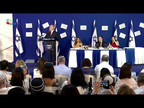 PM Netanyahu's Remarks at New Year's Toast at the PMO