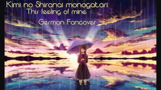Kimi no Shiranai monogatari (German Cover by voiceappeal)