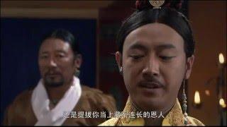西藏秘密24