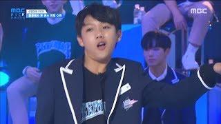 Gambar cover [HOT]  Dancing to amaze people ,MBC PICK X 언더나인틴 20181103
