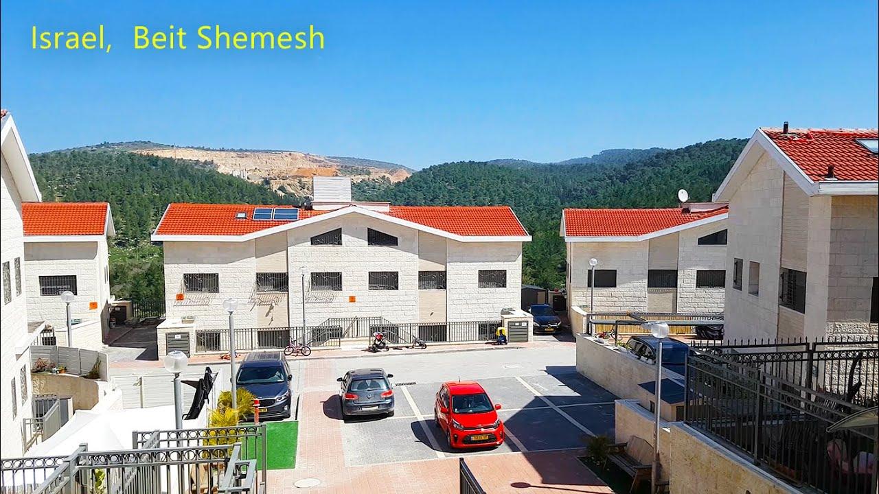 Max Shemesh: Israel, Walking In New Neighborhood Of Beit Shemesh