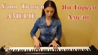 YANN TIERSEN - Comptine D'un Autre Ete L'Apre | OST AMELIE | Амели | Piano cover by Music Moment