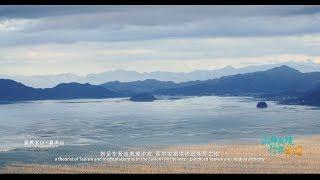 中國十大風光攝影勝地之首 · 霞浦 | the Best Place for Photography in China · Xiapu