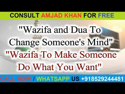 Wazifa and Dua To Change Someone's Mind    Wazifa To Make