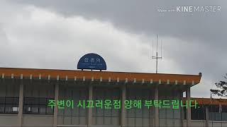 점촌역 풍경