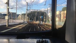 [犬山橋 MH‼️1131f MH‼️]名鉄1030系 1131f(快特新鵜沼行き)犬山橋 MHフル‼️