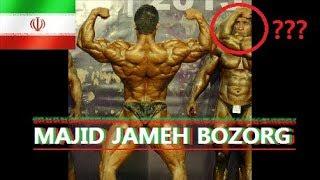 "▶MAJID JAMEH BOZORG ""The Persian Monster"" MOTIVATION"