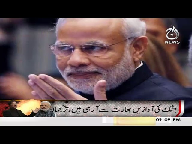 Headlines 9 PM | 22 February 2019 | Aaj News