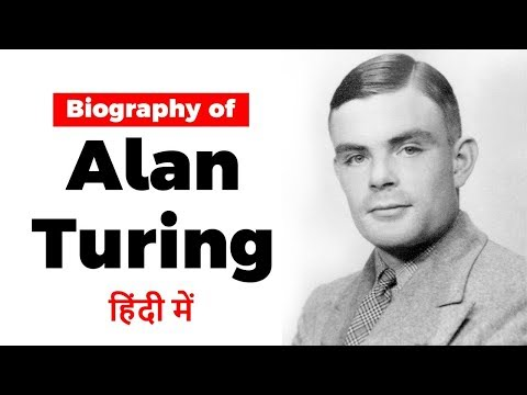 Biography of Alan Turing, English mathematician who cracked German Enigma code