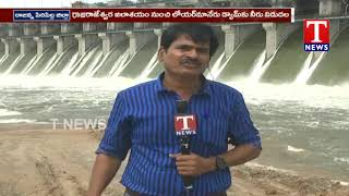 Water Released From Mid Manair Dam To Lower Mid Manair Reservoir  TNews Telugu