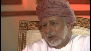 المشهد - لقاء مع يوسـف بن علوي بن عبد الله وزير خارجية سلطنة عمان
