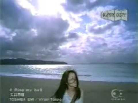 Hitomi Yaida-Ring My Bell