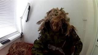 Видео урок-6 . Как проще изготовить gillie suit ?