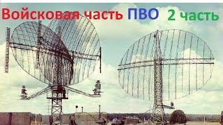 Заброшенные места Новосибирска №6 (2 часть)