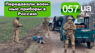 Банда передавала в РФ приборы к военной технике