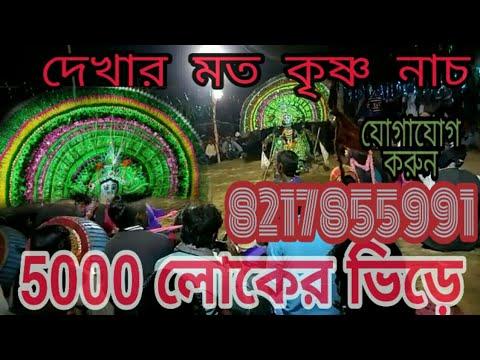 Purulia chow dance with  Chaitan shahis
