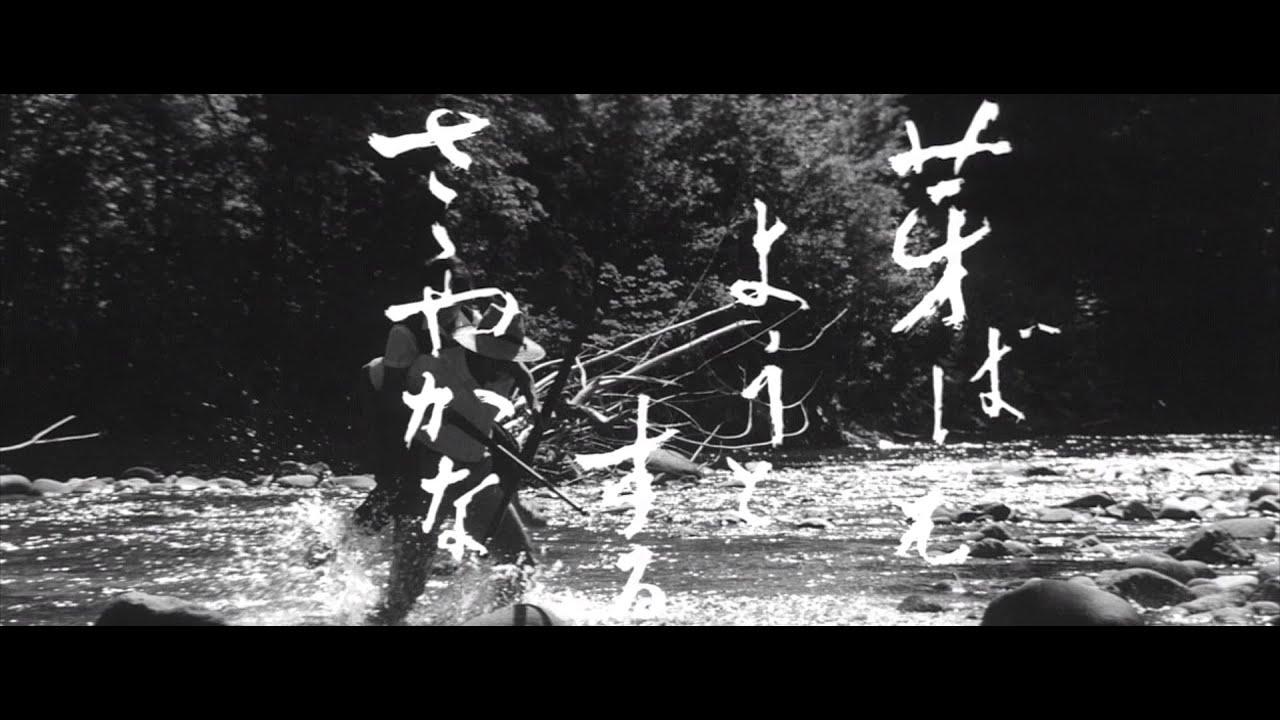 死闘の伝説(予告)