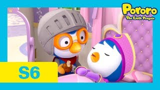 Pororo Season 6 | #04 Wake Up, Princess Petty | Pororo the little Penguin