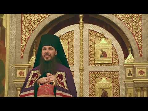 2019 09 29 Слово после всенощного бдения под праздник святых мучениц Веры, Надежды, Любови, Софии