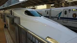 【いよいよ廃車か?】N700系X1 こだま675号 東京駅発車