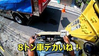 【ユンボ 子供向けTV】 #150 見入る動画 練習中オペレーター目線で  車両系建設機械 ヤンマー   重機  バックホー パワーショベル 移動式クレーン japanese backhoe's