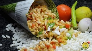 Jhal Muri - Spicy Puffed Rice Salad  - By Vahchef @ vahrehvah.com