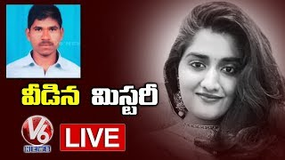 Disha Death Mystery Updates| V6 Telugu News