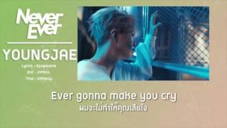 [THAISUB] GOT7(ก็อตเซเว่น) - Never Ever