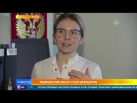 Росздравнадзор открыл «горячую линию» по вопросам масок в аптеках