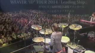 【ツアー特設サイト】http://www.weavermusic.jp/cam/leadingship/ ロン...