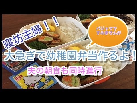 �料�】��主婦�幼稚園�当作り�夫��食準備