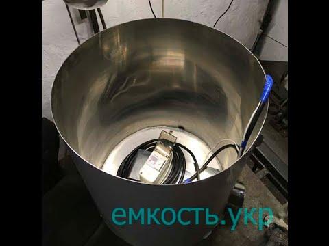Бак 120 литров с тэном и терморегулятором из пищевой нержавейки, TIG сварка аргоном