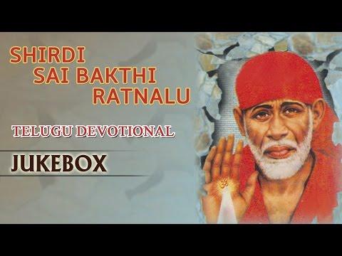 2297   Shirdi Sai Bhakthi Rathnalu    Telugu Bhakthi Songs