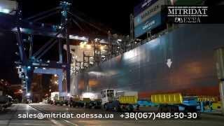видео Международные контейнерные перевозки