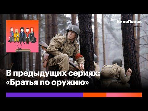 «Братья по оружию»: Масштабный и пронзительный сериал о Второй мировой от Спилберга