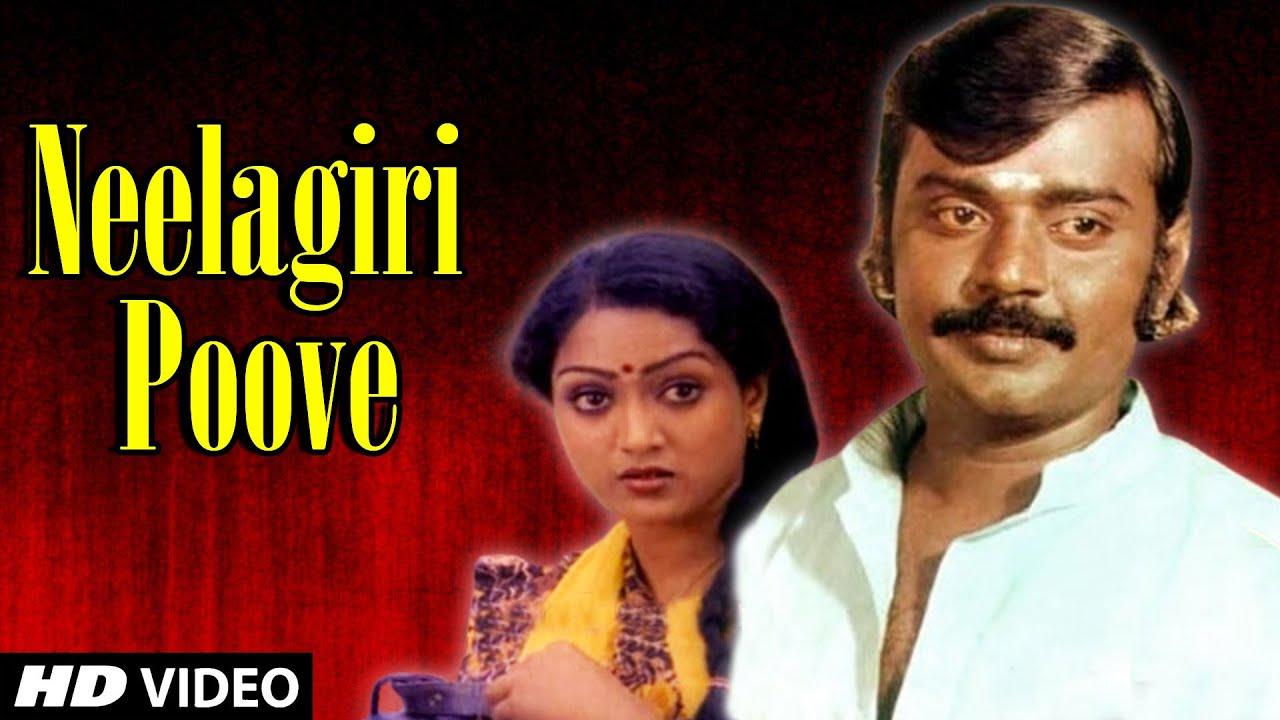 Neelagiri Poove Song || Kudumbam Movie || Vijayakanth, Devisri || Gangai Amran Songs