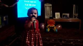 Karaoke Baby Cries