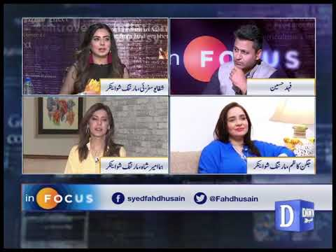 InFocus - Saturday 8th August 2020