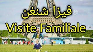 Visite Familiale a L'espace Schengen //  ???? ???? ?????? ???????