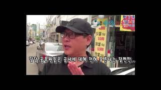 [충청뉴스라인]청주 용정동 통신케이블 지중화공사 …
