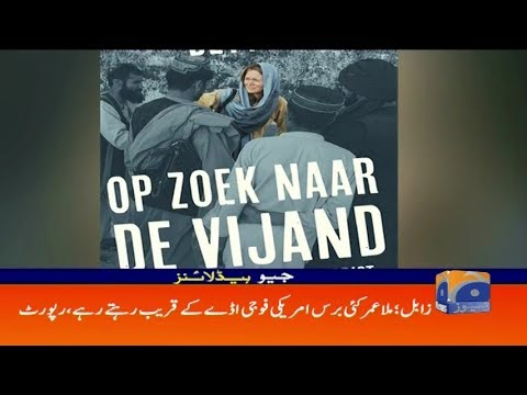 Geo Headlines - 10 AM - 11 March 2019