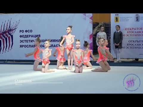 Олимпик (Москва) 6-8